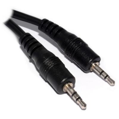 Optični kabel 1m